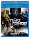 トランスフォーマー / 最後の騎士王 ブルーレイ+DVD('17米)〈初回限定生産・3枚組〉