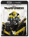 トランスフォーマー/ダークサイド・ムーン 4K ULTRA HD+Blu-rayセット〈2枚組〉 [Ultra HD Blu-ray] [2017/12/13発売]