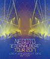 """ねごと / """"ETERNALBEAT""""TOUR 2017"""