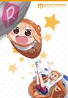 干物妹!うまるちゃんR Vol.1 [DVD]