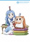 干物妹!うまるちゃんR Vol.4 [Blu-ray]