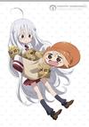 干物妹!うまるちゃんR Vol.5 [Blu-ray]