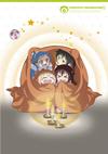 干物妹!うまるちゃんR Vol.6 [Blu-ray]