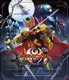 仮面ライダーキバ Blu-ray BOX 3〈3枚組〉 [Blu-ray] [2018/05/09発売]