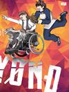 血界戦線&BEYOND Vol.6 [DVD] [2018/05/23発売]