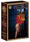 彩の国シェイクスピア・シリーズ NINAGAWA×SHAKESPEARE DVD-BOX XIII〈3枚組〉 [DVD]