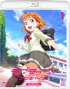 ラブライブ!サンシャイン!!2nd Season 1 [Blu-ray]