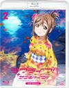 ラブライブ!サンシャイン!!2nd Season 2 [Blu-ray]