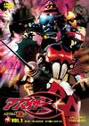 アクマイザー3 VOL.1〈2枚組〉 [DVD]