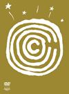 Cocco / 20周年記念 Special Live at 日本武道館 2days〜一の巻×二の巻〜〈初回限定盤・2枚組〉 [DVD]