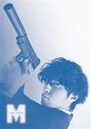 コードネームミラージュ Blu-ray BOX〈6枚組〉 [Blu-ray] [2017/12/20発売]