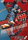 人造人間キカイダー VOL.2〈2枚組〉 [DVD]