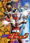 超神ビビューン VOL.1〈2枚組〉 [DVD]