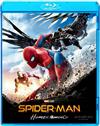 スパイダーマン:ホームカミング ブルーレイ&DVDセット('17米)〈2枚組〉