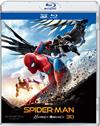 スパイダーマン:ホームカミング IN 3D〈初回生産限定・2枚組〉 [Blu-ray] [2017/12/20発売]