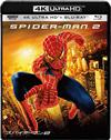 スパイダーマンTM2 4K ULTRA HD&ブルーレイセット〈2枚組〉 [Ultra HD Blu-ray]