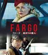 FARGO ファーゴ 始まりの殺人 SEASONSコンパクト・ボックス〈5枚組〉 [DVD]