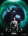 エイリアン:コヴェナント ブルーレイ&DVD('17米)〈2枚組〉 [Blu-ray]