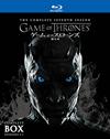 ゲーム・オブ・スローンズ 第七章:氷と炎の歌 コンプリート・ボックス〈初回限定生産・6枚組〉 [Blu-ray]