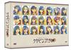 欅坂46 / 全力!欅坂46バラエティー KEYABINGO!2 DVD-BOX〈初回生産限定・4枚組〉 [DVD]
