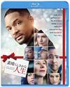 素晴らしきかな、人生 [Blu-ray] [2017/12/16発売]