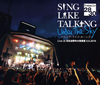 SING LIKE TALKING / Premium Live 28 / 30 Under The Sky〜シング・ライク・ホーンズ〜Live at 日比谷野外大音楽堂 8.6.2016 [Blu-ray]