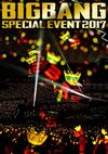 BIGBANG / SPECIAL EVENT 2017〈初回生産限定・2枚組〉 [Blu-ray]