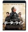 ボーダーライン スペシャル・プライス [Blu-ray] [2018/02/02発売]