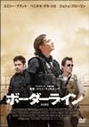 ボーダーライン スペシャル・プライス [DVD] [2018/02/02発売]