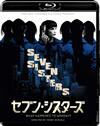セブン・シスターズ('16仏 / 英 / ベルギー) [Blu-ray]