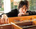ピアニスト・大井 健、『Piano Love the Movie』の一部をYouTubeで公開