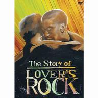 ラヴァーズ・ロックの歴史を辿るドキュメンタリー『ストーリー・オブ・ラヴァーズ・ロック』DVD発売
