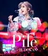 Pile/Live at Budokan [Blu-ray] [2018/03/07発売]