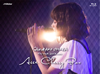 大原櫻子 / 4th TOUR 2017 AUTUMN〜ACCECHERRY BOX〜〈初回限定盤〉