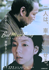 Bad Moon Rising [DVD]