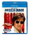 バリー・シール アメリカをはめた男 ブルーレイ+DVDセット〈2枚組〉 [Blu-ray] [2018/03/07発売]