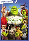 シュレック フォーエバー [DVD] [2018/02/02発売]