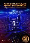 Kis-My-Ft2 / LIVE TOUR 2017 MUSIC COLOSSEUM〈初回盤・2枚組〉 [DVD]