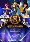 Kis-My-Ft2 / LIVE TOUR 2017 MUSIC COLOSSEUM〈2枚組〉 [DVD]