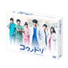コウノドリ SEASON2 DVD-BOX〈6枚組〉 [DVD] [2018/03/28発売]