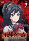 王様ゲーム The Animation Vol.2 [Blu-ray]