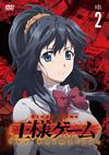 王様ゲーム The Animation Vol.2 [DVD]