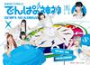 でんぱの神神 DVD 神BOXビリテン〈7枚組〉 [DVD] [2018/03/21発売]