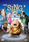 SING/シング [DVD] [2018/03/07発売]