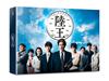 陸王 ディレクターズカット版 DVD-BOX〈7枚組〉 [DVD] [2018/03/30発売]