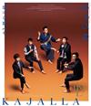 小林賢太郎/コント公演 カジャラ#2『裸の王様』 [Blu-ray] [2018/02/28発売]