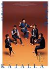 小林賢太郎/コント公演 カジャラ#2『裸の王様』 [DVD] [2018/02/28発売]