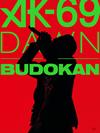 AK-69/DAWN in BUDOKAN〈初回限定盤・2枚組〉 [DVD] [2018/03/07発売]