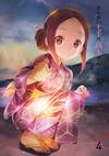 からかい上手の高木さん Vol.4 [DVD]
