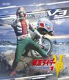 仮面ライダーV3 Blu-ray BOX 1〈3枚組〉 [Blu-ray] [2018/04/11発売]